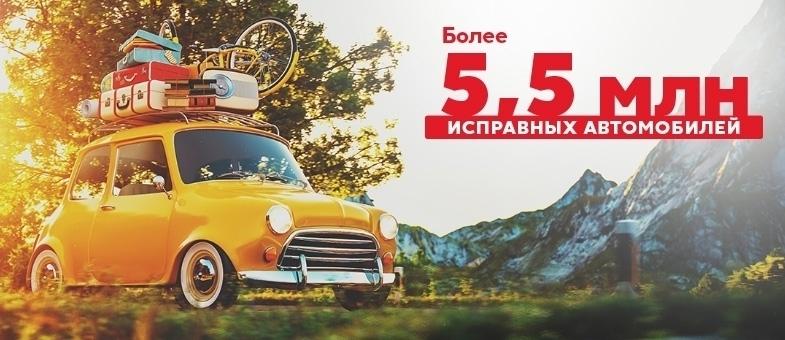 ТСК АвтоМОЛ - 25 лет с ВАМИ
