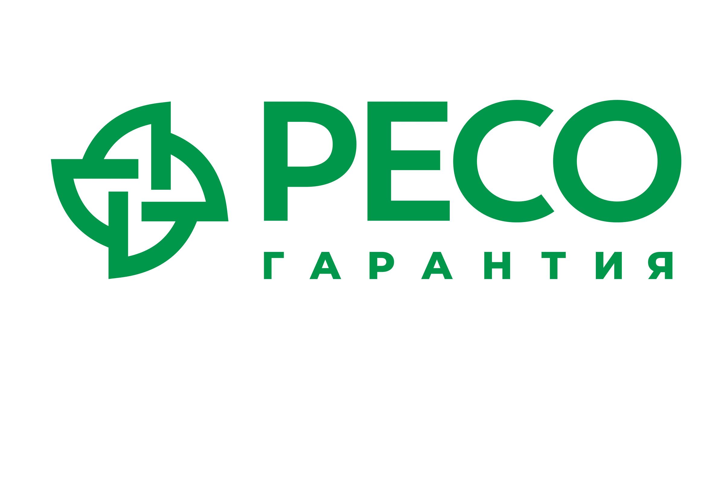РЕСО ГАРАНТИЯ