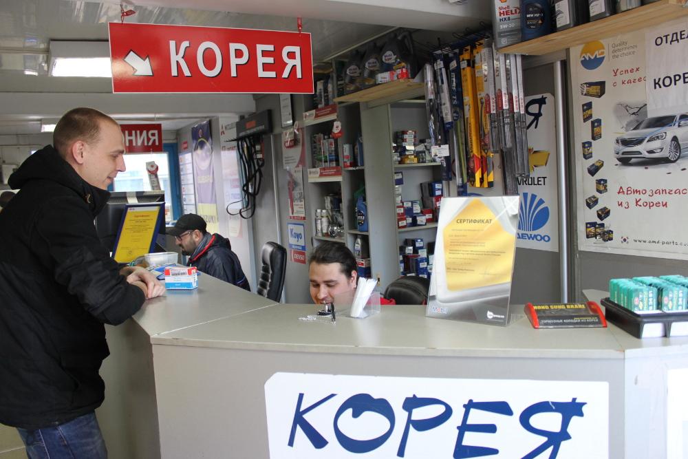 Счастливые покупатели корейских запчастей (Исмоторс)