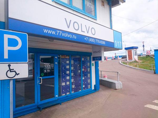 Оригинальные и неоригинальные запчасти Volvo