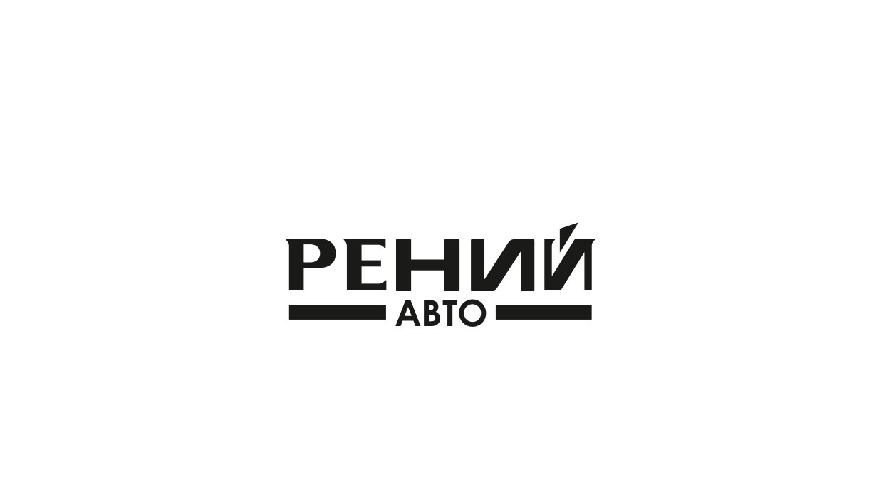 Рений Авто ООО