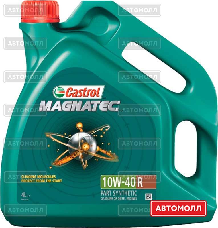 Моторное масло CASTROL MAGNATEC 10W-40 R 4L изображение #1