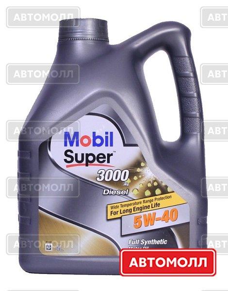 Моторное масло MOBIL Super 3000 X1 Diesel 5W-40 4L изображение #1