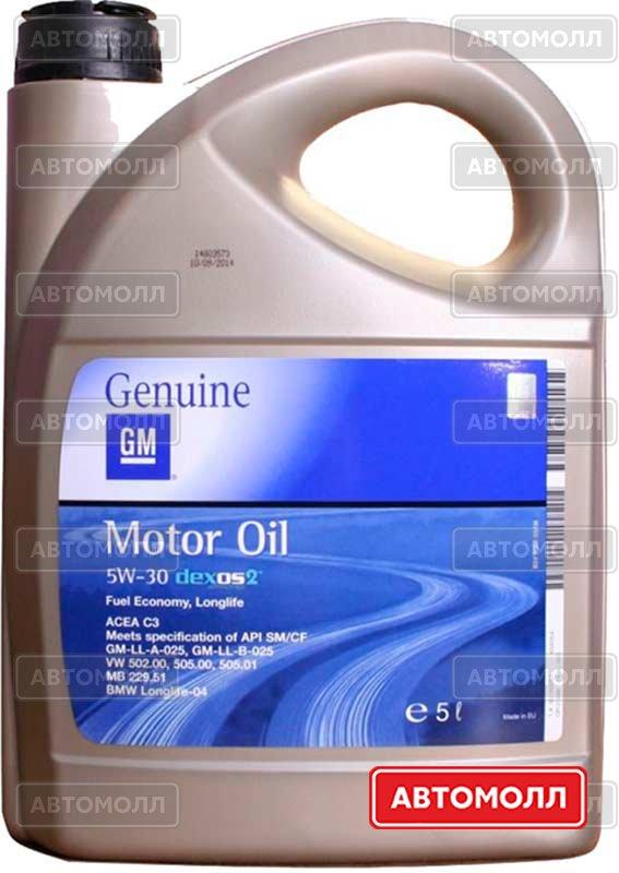 Моторное масло GM Dexos2 Longlife 5W-30 5L изображение #1