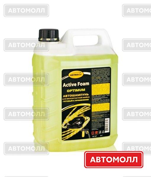 Автохимия АСТРОХИМ Шампунь автомобильный Ac-327 изображение #1