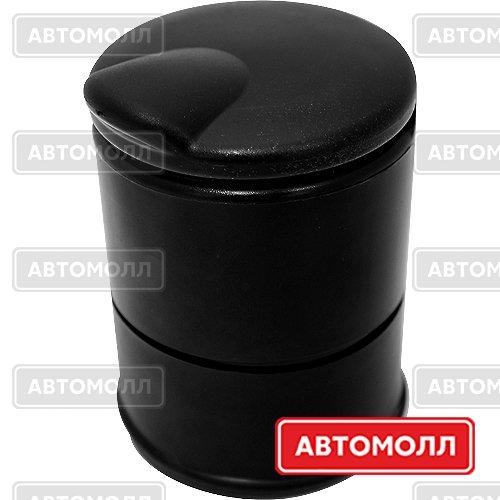 Пепельница Autostandart Пепельница дополнительная в подстаканник 70х95 мм круглая (черн.) AS-103704 изображение #1