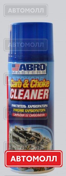 Очистители ABRO Очиститель карбюратора CC-100-C изображение #1