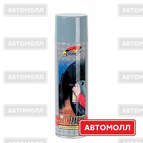 Антикоррозийное средство KERRY Антигравий - защита от коррозии и сколов  Cерый (аэрозоль) изображение #1