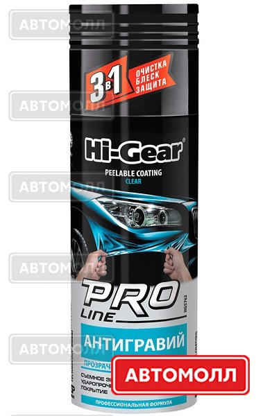 Антикоррозийное средство Hi-Gear Антигравий  HG5764 изображение #1