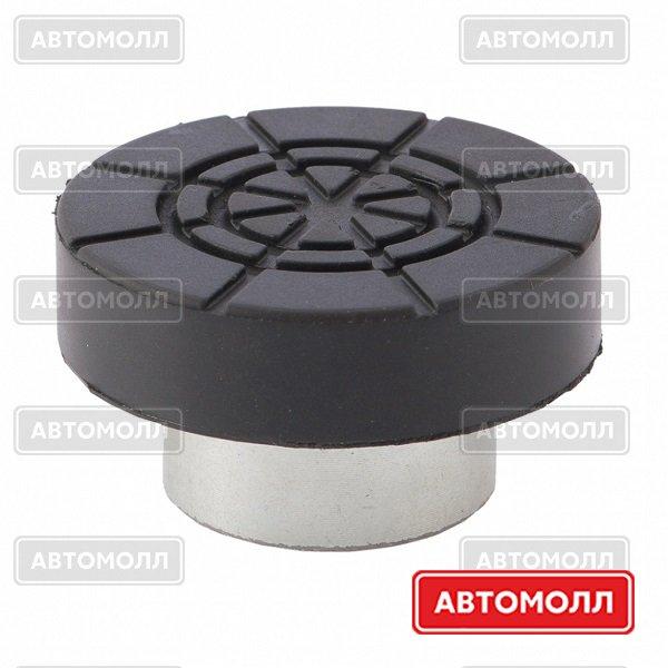 Адаптер MATRIX Адаптер для бутылочных домкратов с рез.накладкой  MI50908 изображение #1