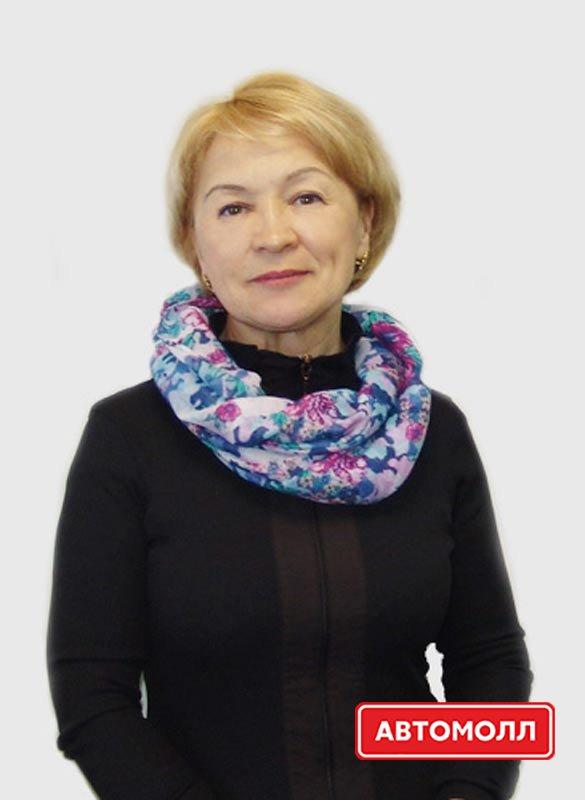 Юркина Зоя Александровна