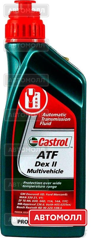 Трансмиссионное масло CASTROL ATF Dex II Multivehicle изображение #1