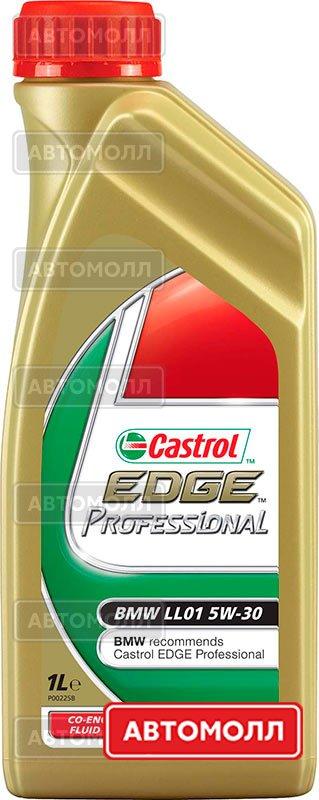 EDGE Professional 0W-20 1L