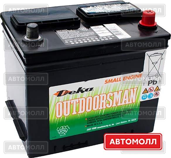Outdoorsman 10U1L