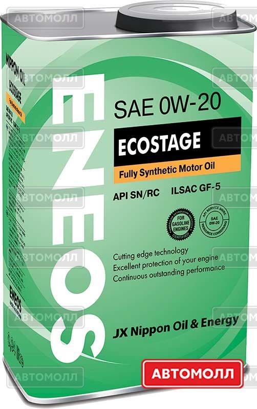 Ecostage 0W-20 0,94L