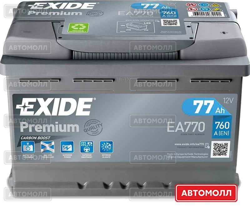 Аккумуляторы EXIDE Premium изображение #1