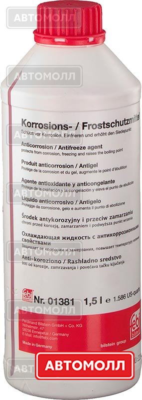 Korrosions-frostschutzmittel Инструкция - фото 11
