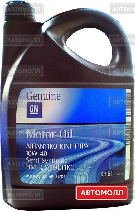 Моторное масло GM 10W-40 изображение #1