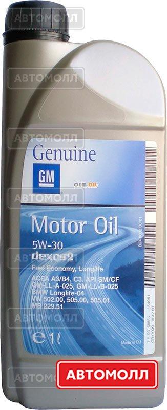 Моторное масло GM Dexos2 Longlife изображение #1