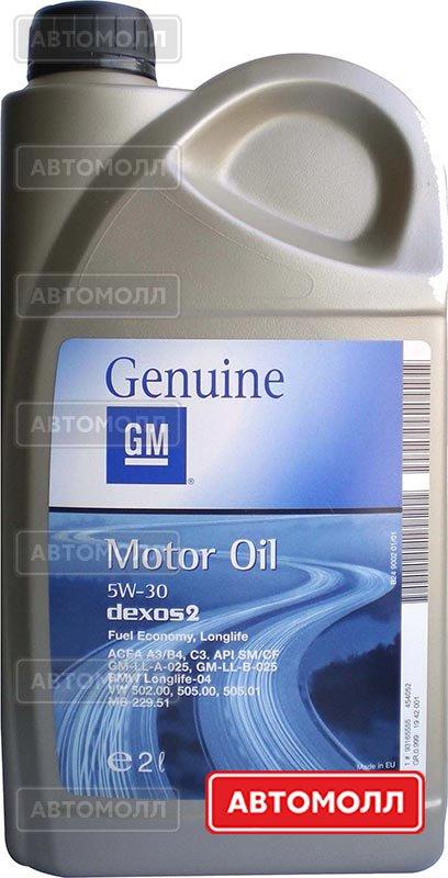 Моторное масло GM Dexos2 Longlife изображение #2