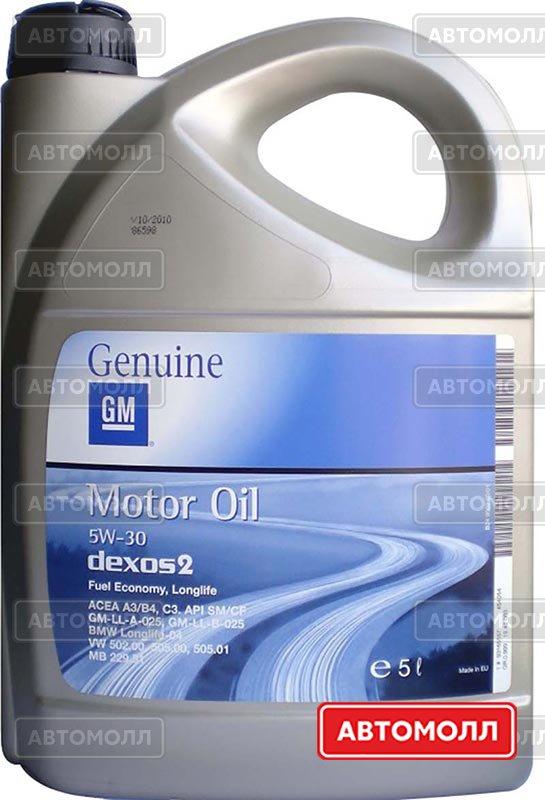Моторное масло GM Dexos2 Longlife изображение #3