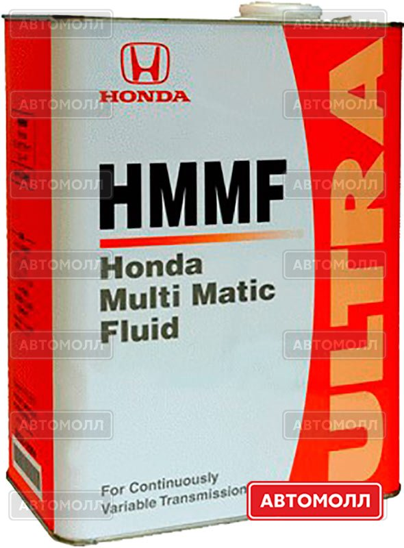 ULTRA HMMF 08260-99904