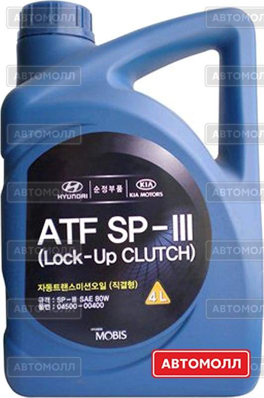 ATF SP-III 04500-00100