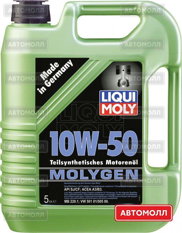 Molygen NG 10W-40 1L