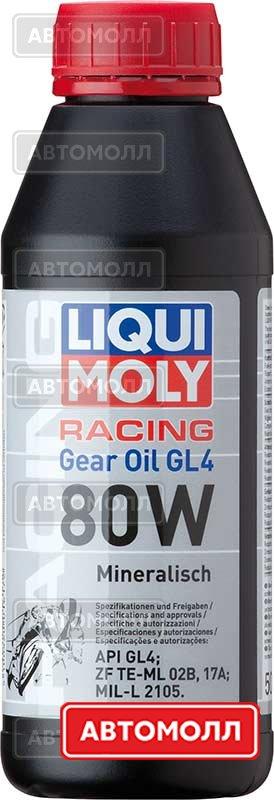 Трансмиссионное масло LIQUI MOLY Racing Scooter Gear Oil изображение #1