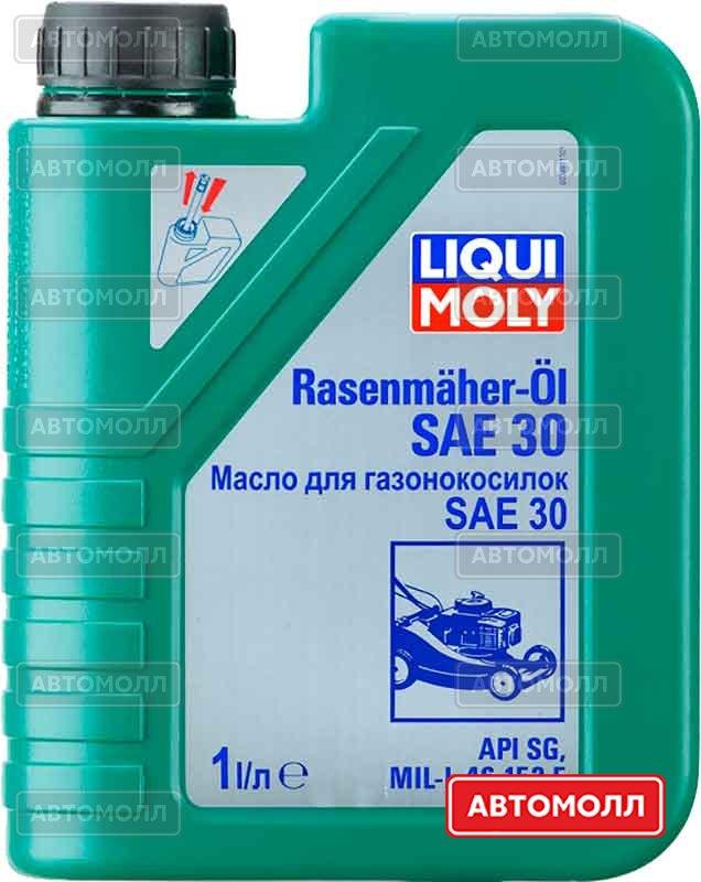 Rasenmaher Oil 30 1L