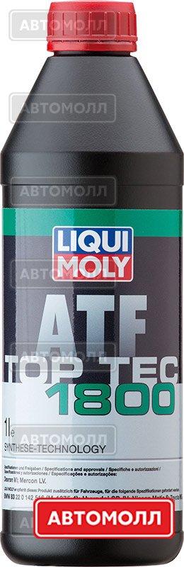 Трансмиссионное масло LIQUI MOLY Top Tec ATF 1800 изображение #1
