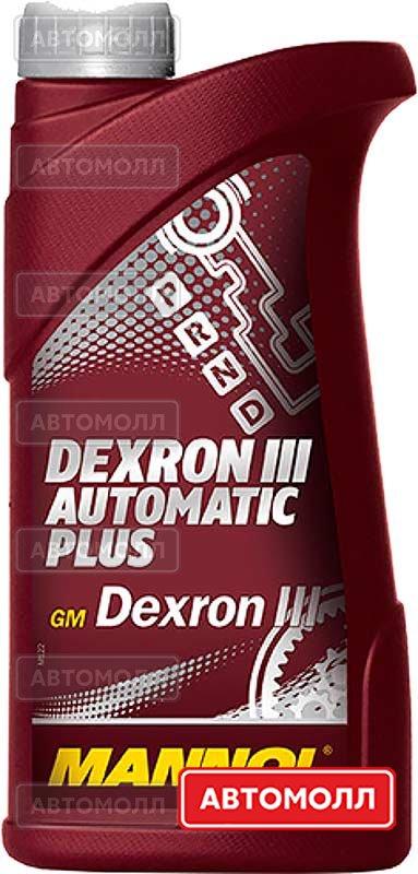 Трансмиссионное масло Mannol DEXRON III AUTOMATIC PLUS изображение #1