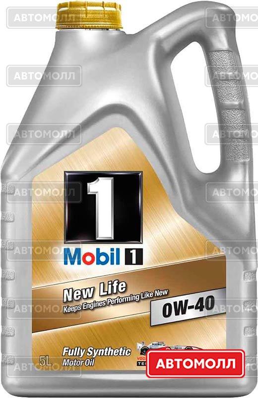 Моторное масло MOBIL 1 изображение #3