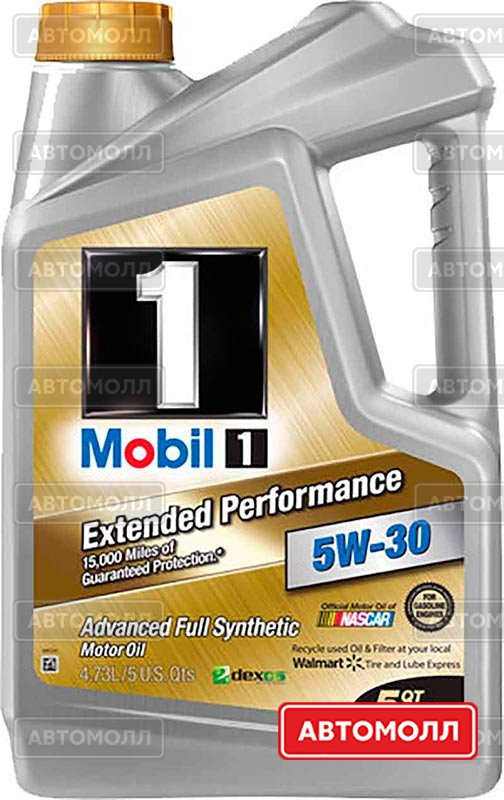Моторное масло MOBIL 1 изображение #4