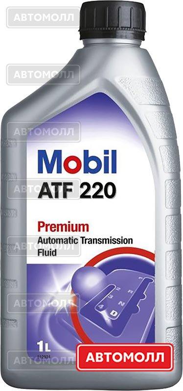 Трансмиссионное масло MOBIL ATF 220 изображение #1