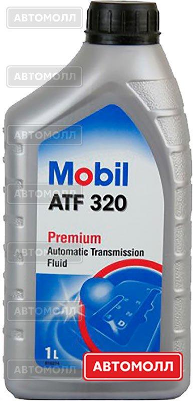 Трансмиссионное масло MOBIL ATF 320 изображение #1
