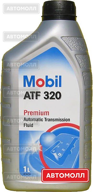 Трансмиссионное масло MOBIL ATF 320 изображение #2