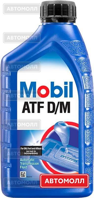 Трансмиссионное масло MOBIL ATF D/M изображение #1