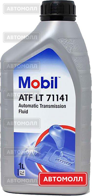 ATF LT 71141 1L