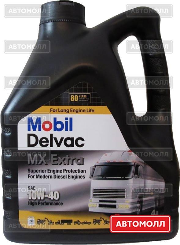 Моторное масло MOBIL Delvac изображение #1