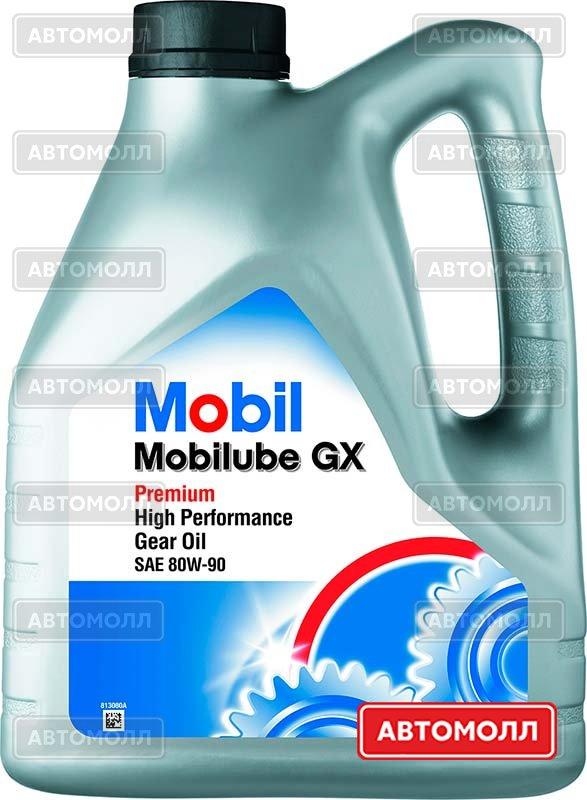 Трансмиссионное масло MOBIL Mobilube GX изображение #1