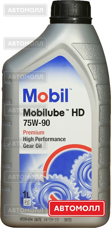 Масло Трансмиссионное Mobilube Hd 75W 90