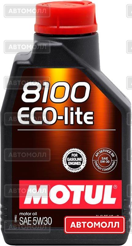 8100 Eco-lite 0W-20 1L