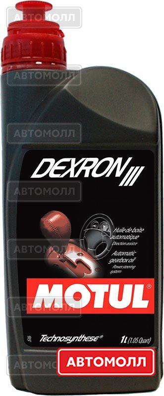 Dexron IID 1L