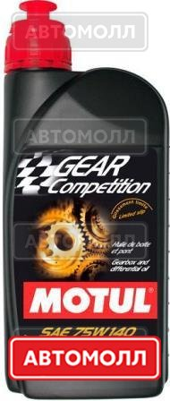 масло трансмиссионное motul gear competition 105779