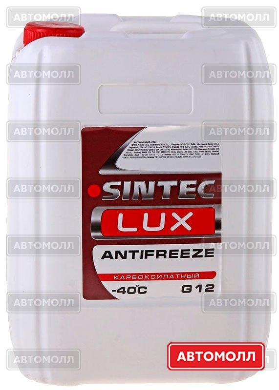 Антифриз Sintec Antifreeze Lux изображение #1