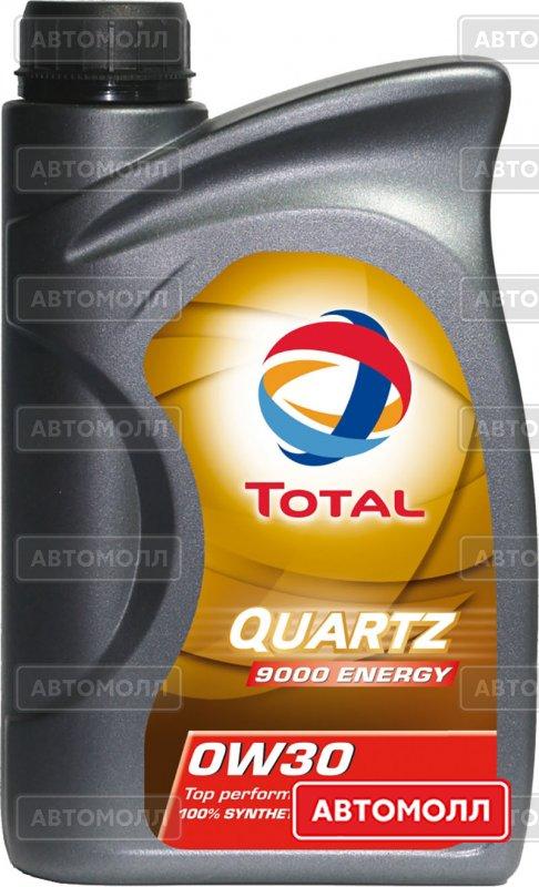 Моторное масло TOTAL Quartz 9000 изображение #1