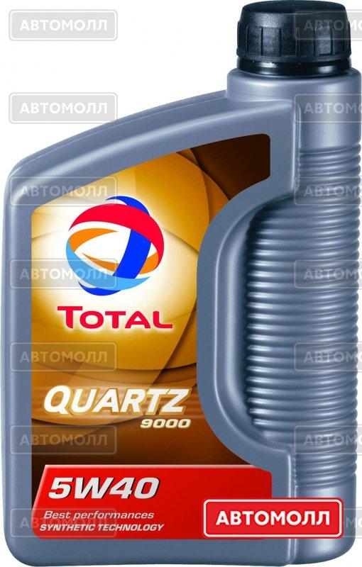 Моторное масло TOTAL Quartz 9000 изображение #2