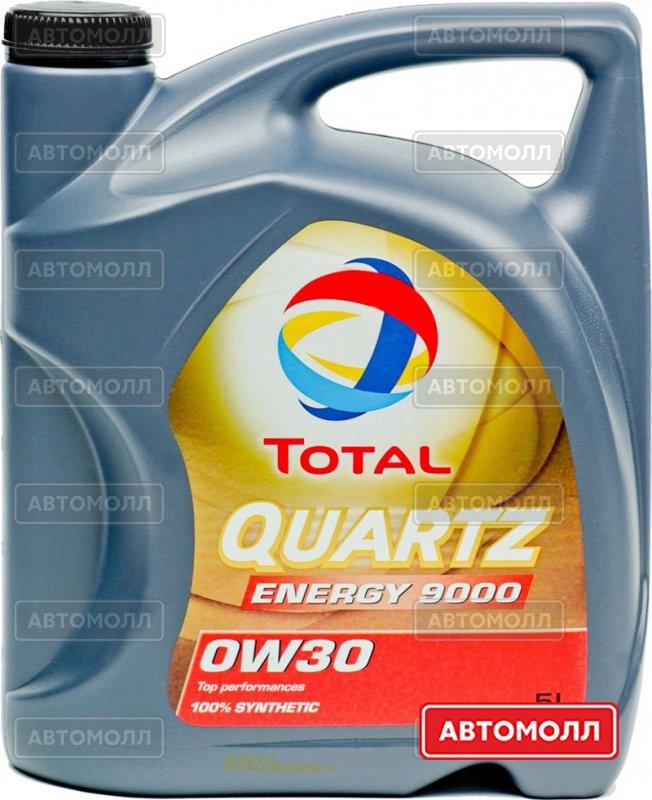 Моторное масло TOTAL Quartz 9000 изображение #3