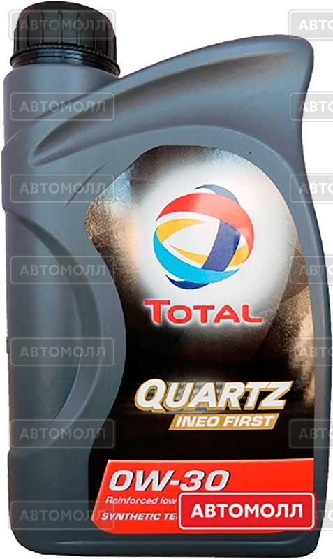 Quartz Ineo First 0W-30 1L